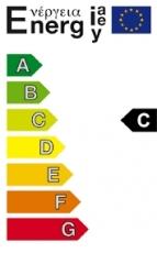 G4 12V 10W 450°C Halogen Lampe für Backofen OSRAM 64418