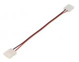 Verbinder für LED-Bänder 10mm Band/Band mit Kabel