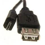 USB2.0-A    Stecker/USB2.0-BMicro    Stecker    OTG    20cm