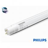 LED    Energiesparröhre                    600mm    8W    800lm    840