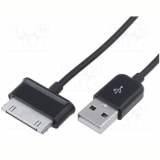USB    Kabel    Samsung    Galaxy    1,2m