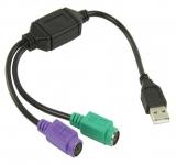 USB    Adapter    USB-A/2x    PS2    für    Maus    und    Tastatur