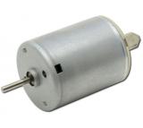 Motor    12VDC    120mA    2W                    Gehäuse    24.2mm    Welle    2mm