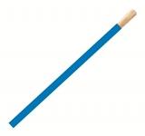 Litze    1,5mm²    blau                                H07V-K